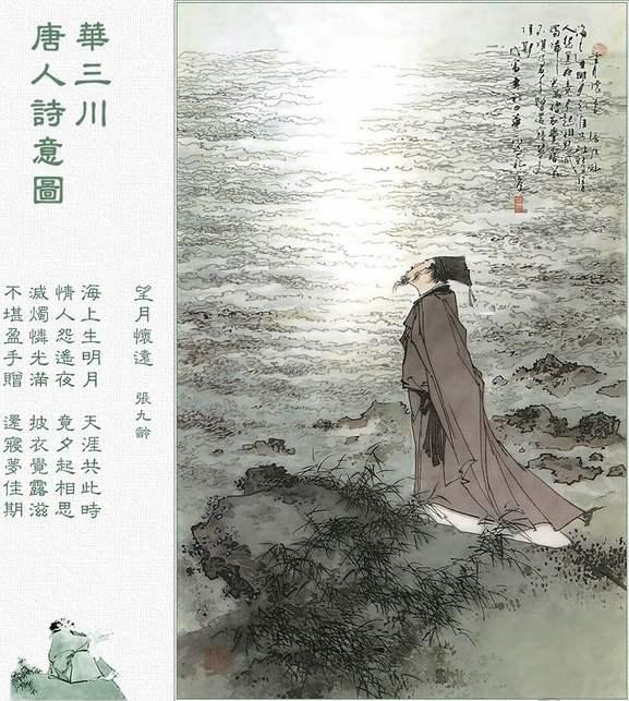 《原创》中秋(七律) - 静谷幽兰 - 静谷幽兰